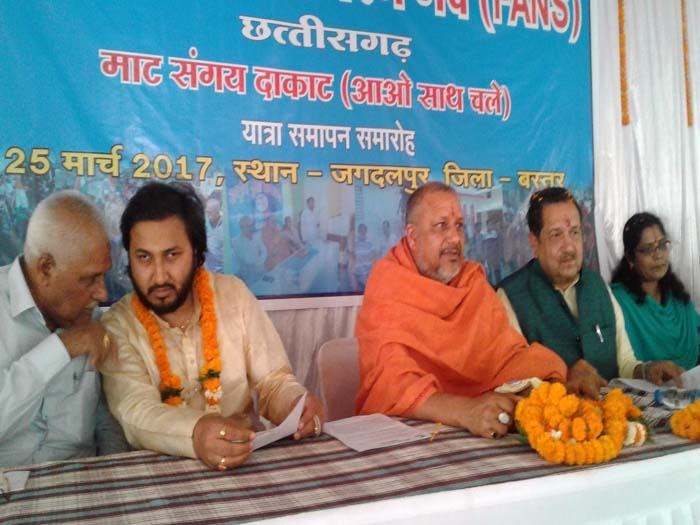 Hit at the roots to eliminate Maoism: Swami Yatindrananda Giri