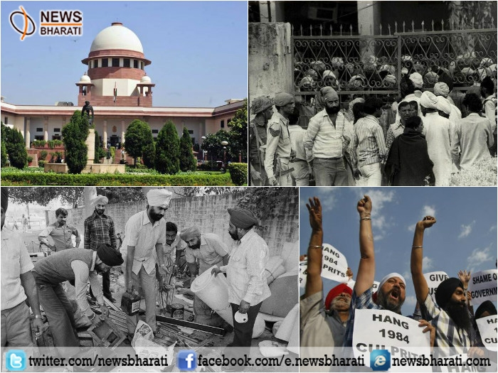 Big blow for Congress! SC directs to re-examine 199 cases of 1984 Anti-Sikh riots
