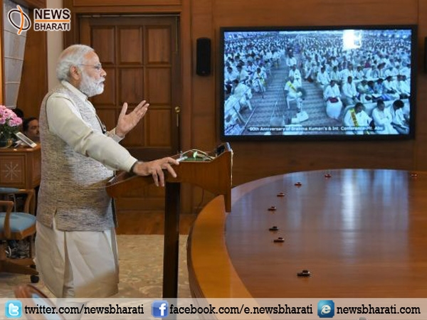 "No limits acquire knowledge, it's bigger than time and space"", says PM Modi"