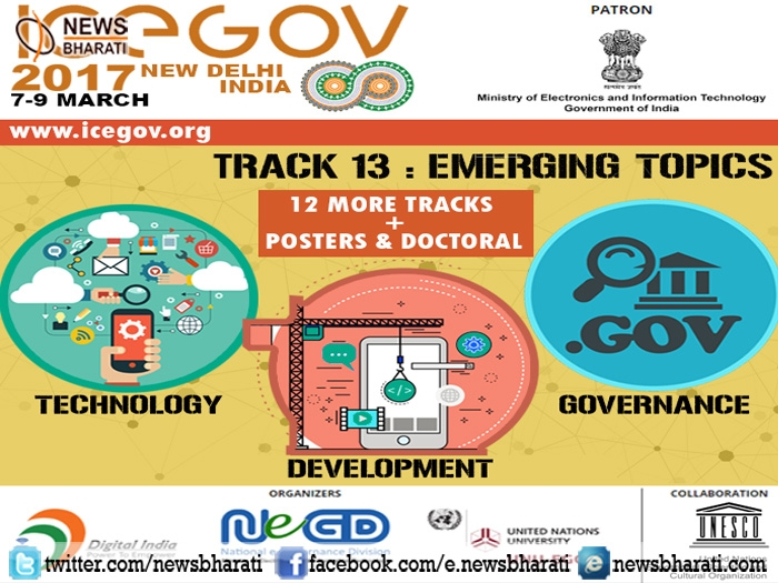 India to host Intl conference on Digital Governance