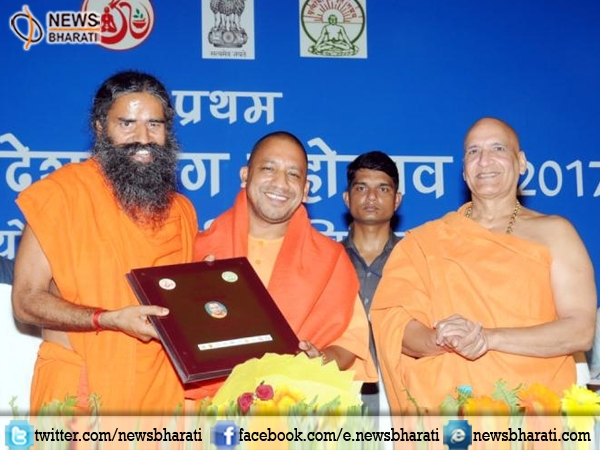 Yoga is above the divide of caste, religion and party; it provides positive energy: CM Yogi