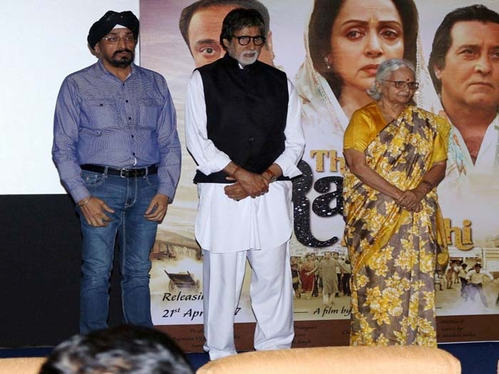 Big B launches trailer of film written by Governor of Goa