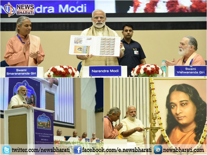 India's spirituality is its strength says PM Modi after releasing postage stamp on Yogoda Satsang Math