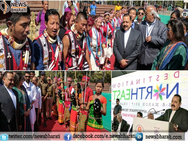 'Destination North-East- 2017' to showcase its potential for investment and promote tourism