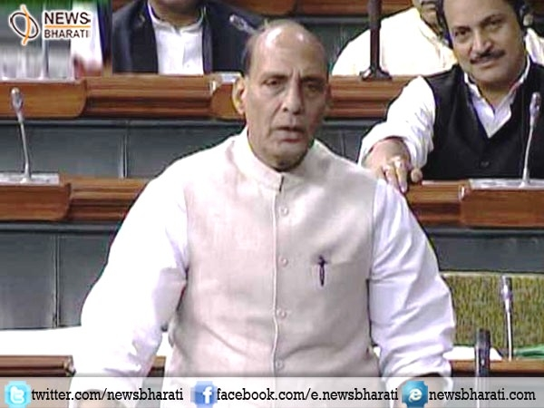Will not let Maoists to be obstacle in development of nation: Rajnath