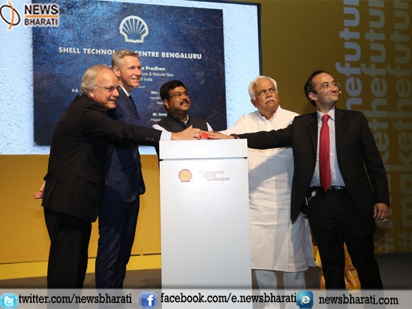 Shell Technology Centre set up in Bengaluru to foster new ideas and speed up technology