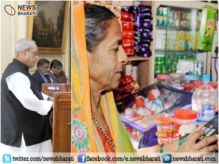 Prez Mukherjee urges citizen to extend their unstinted support to mission of less cash India