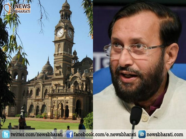 20 Universities to receive autonomy, world-class facilities: Prakash Javadekar