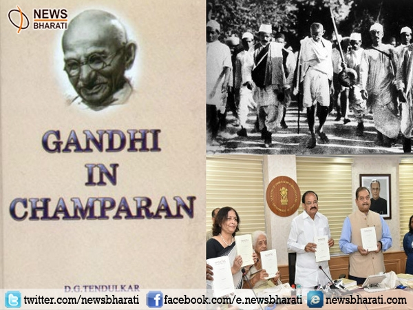 Venkaiah Naidu releases 3 heritage books on the occasion of #100YearsofChamparanSatyagraha