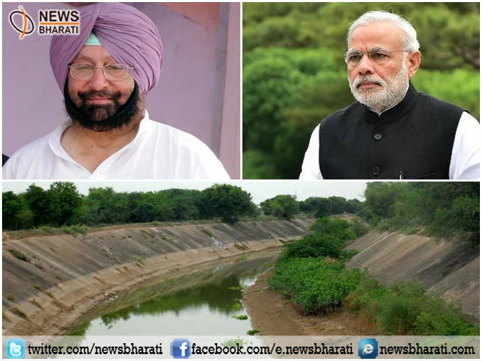 Capt Amarinder welcomes PM Modi's mediation over Sutlej-Yamuna-Link canal issue