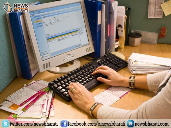 Himachal to have e-governance functions for paving online paperless examination system