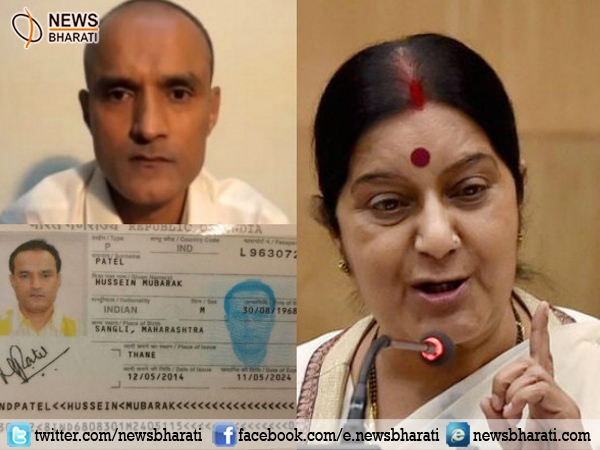 India will go out of the way to get justice for #KulbhushanJadhav : Sushma
