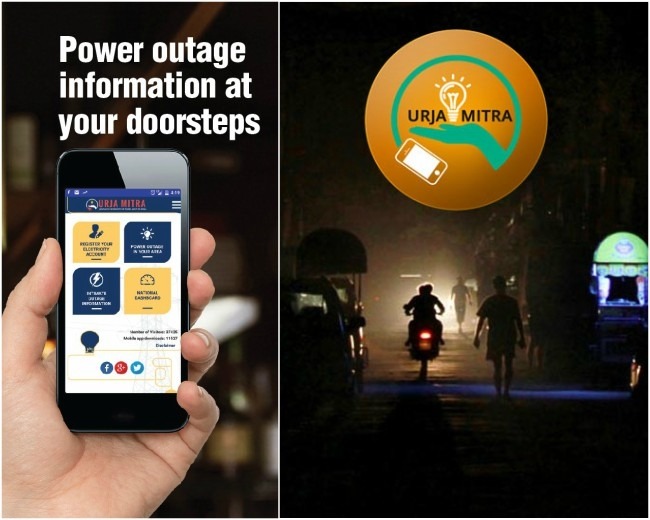 No Worries! Now you can keep a check on power failures with ease by 'Urja Mitra' mobile app