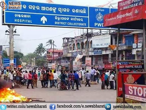 Ban on social media lifted to facilitate banking transactions in Odisha post #BhadrakUnrest
