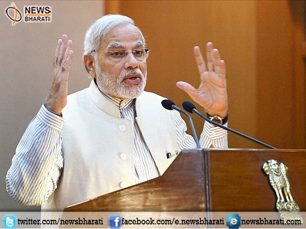 Civil servants every decision relates to national interest; must create tradition of teamwork: PM Modi