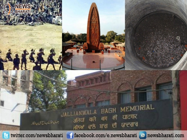 Why do we still recall Jallianwala Bagh Massacre? Here are the unknown facts you must know!
