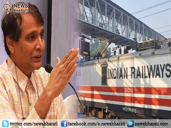 Waste Management, Catering policy to be implemented soon: Suresh Prabhu