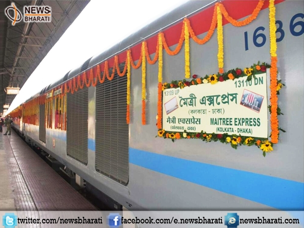 New Bengali year witnesses new journey of air-conditioned Dhaka-Kolkata Maitree express