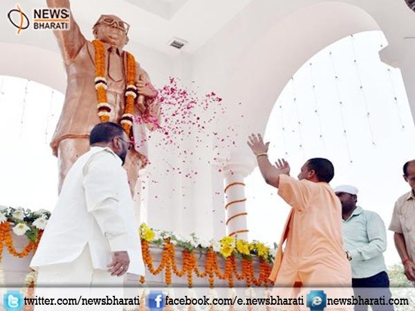 'Note ban is in economic thinking of Dr Ambedkar' says CM Yogi