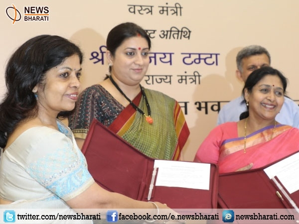 Centre announces new schemes to boost participation of scheduled castes in textile industry