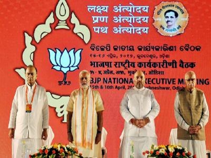 BJP basks in glory of its achievements, promises prosperity & progress