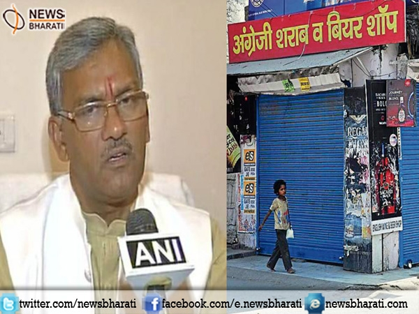 'We cannot afford to go for total prohibiton of liquor' says Uttarakhand's CM