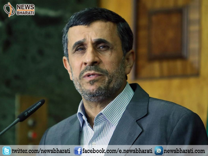 Iran disqualifies former president Ahmadinejad to compete in upcoming presidential polls