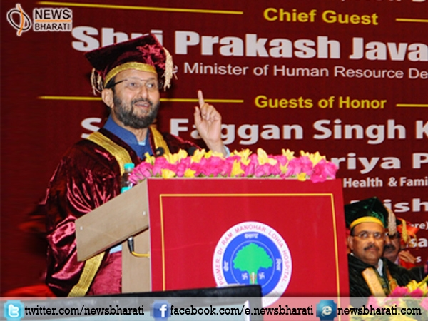 Doctors must perform their duty with passion, ethically: Javadekar