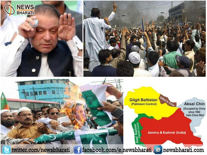 More China Pakistan supresses, the anti-Pakistan voice rises in #GilgitBaltistan