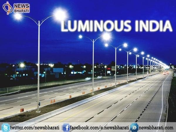 Luminous India: Around 21 lakh LED Street Lights illuminating Nation; saving 295 million units yearly