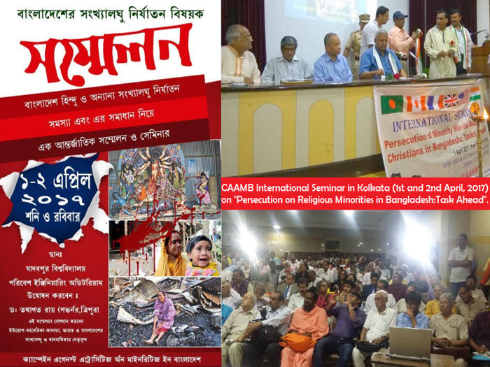 Alleged Naxals try to disrupt international seminar on Bangla minorities in JU