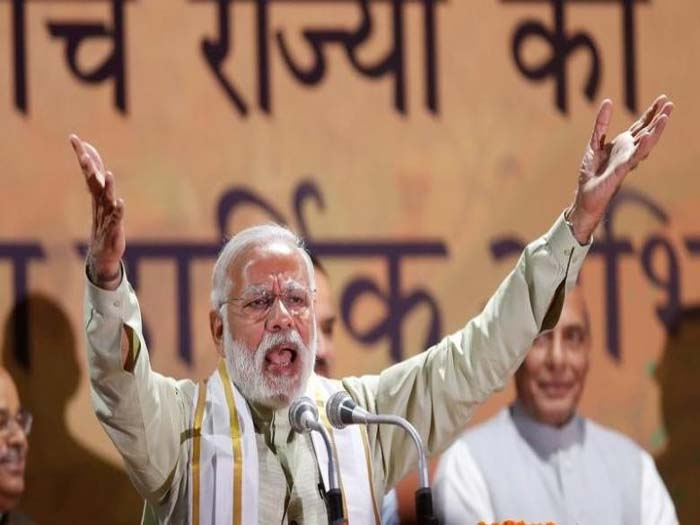 PM Modi's roaring victory left others moaning