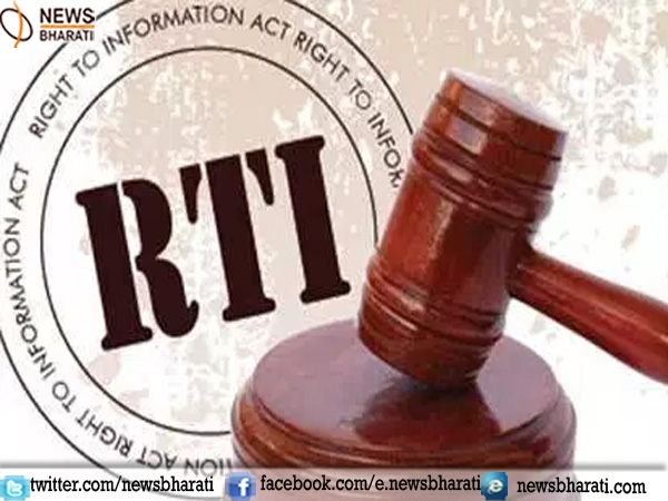 No change made in RTI fee structure and restriction of words: Govt clarifies