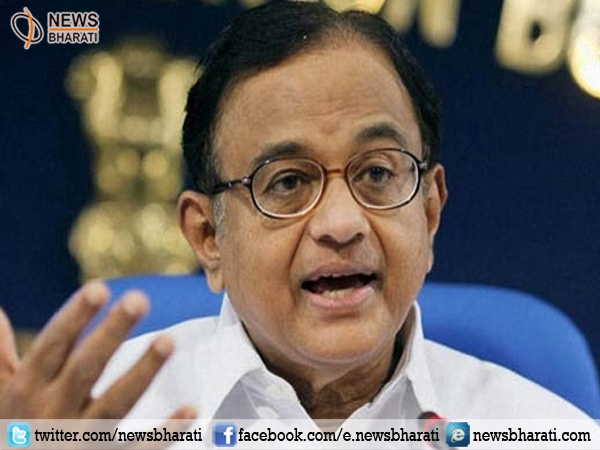 #AircelMaxis case: CBI informs SC on the investigation of P.Chidambaram