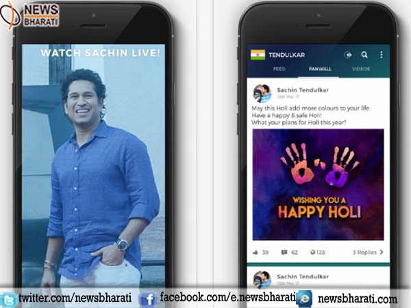Nacho, nacho saare cricket wali beat pe… hit on '100 MB Cricket' mobile app by Sachin
