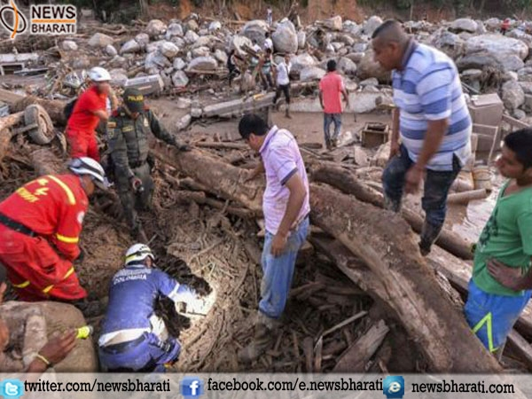 Columbia mudslide killed 254