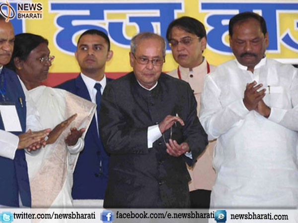 I am happy to lay foundation stone of Rabindra Bhawan and Haj House: Prez Mukherjee