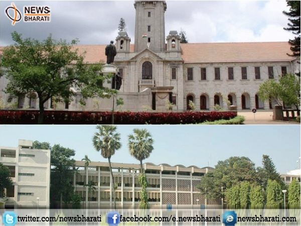 #IndiaRankings2017: IISc Bangalore Bags 1st Position, IIT Bombay on 3rd in Overall Rankings