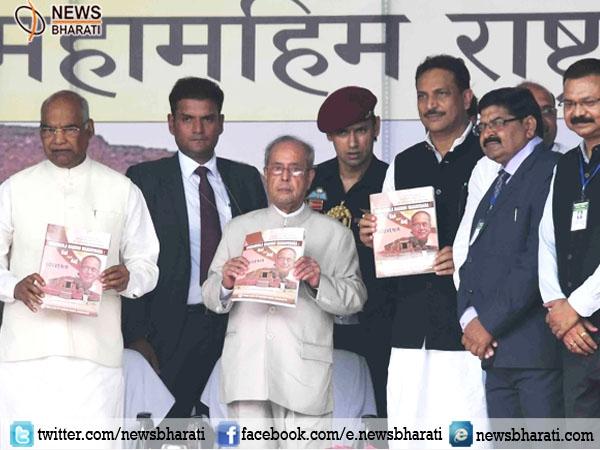 President Pranab Mukherjee visits Vikramshila University, calls for restoration of golden era