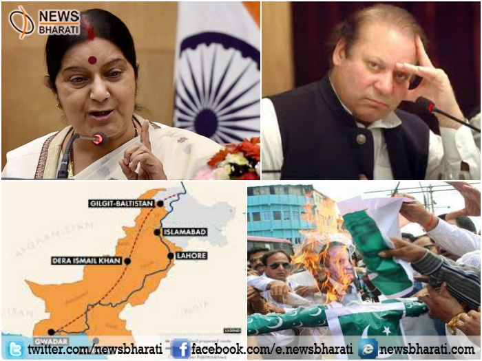 Swaraj raises voice against Pak's unholy move to make GB 5th province; says Kashmir including POK belongs to India