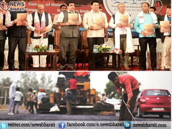 Northeast to get its first ever highway project of whopping Rs.40,000 Crore