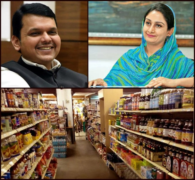 Ministry of Food Processing Industries approves 20 cold chain proposals out of 101 from Maharashtra