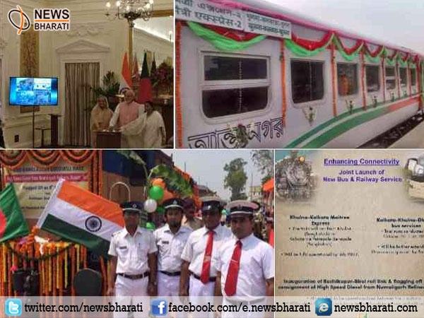 PM Modi,Seikh Hasina inaugurate Bangladesh-India bus,rail service
