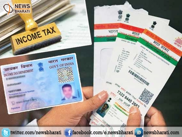Submit Aadhaar to banks or lose your accounts by December 31