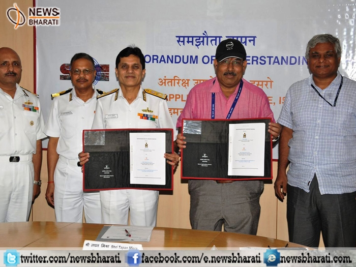 Indian Navy, SAC comes together for data sharing in departments of Meteorology and Oceanology