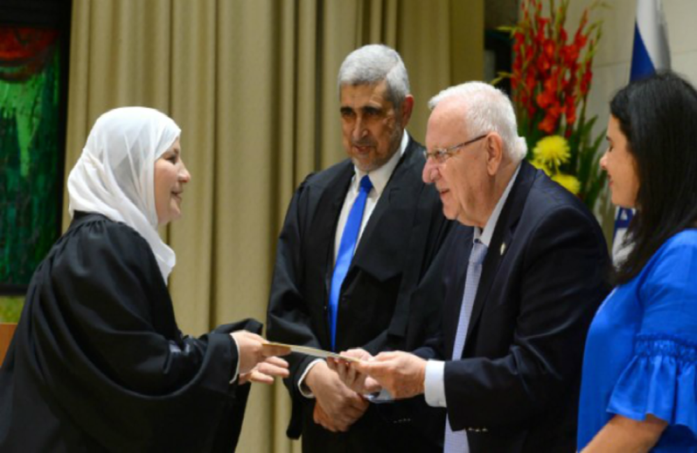 Sky is the limit for 'Women'! Today the 1st Female 'Sharia' judge was sworn in Israel