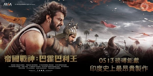SS Rajamauli's  Baahubali : The conclusion  is all set for its  grand release in China