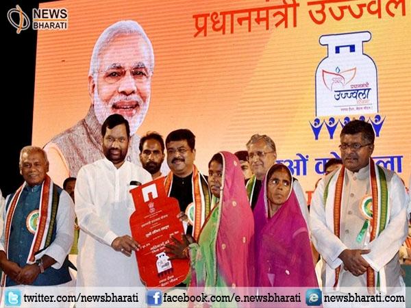 Pradhan Mantri Ujjawala Scheme helps 28 lakhs families from Bihar