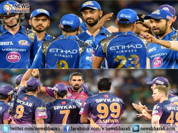 Pune to be new champion or Mumbai will conquer again? IPL final match will give answer