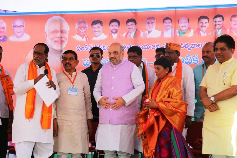 BJP will form government in Telangana by 2019: Amit Shah